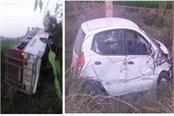 mini bus car collision in batala