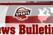 top 10 sports news 16 january