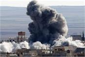 20 civilians die in us led air strike in syria
