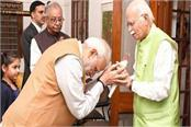 advani ready to contest gandhinagar seat