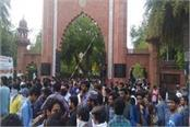 8 students suspended after fire at amu internet shutdown in city