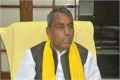 opportunity to open synergies with other parties including sp bsp rajbhar