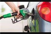 petrol 15 and diesel cost 16 paisa dear know what s in your city