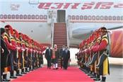 prime minister narendra modi arrives in south korea