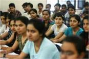 cabinet nod to india oecd pact on students