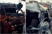 road accident in ujjain five dead three injured