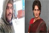 priyanka talked about shaheed awadhesh father