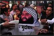 pulwama attack officials suspect masood s nephew to be the mastermind