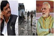 shivpal yadav spoke on pulwama attack