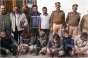 police busted illegal kidney and lever racket in kanpur
