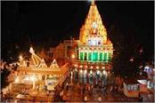 decision to set a time of just two hours for the visions of vip in mahakaleshwar
