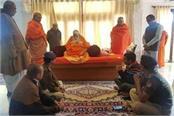 shankaracharya postponed yatra for ayodhya