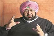 pulwama attack captain said big thing about kartarpur corridor