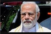 modi will give rs 9000 crore loan to gorakhpur on february 24