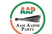 aap party speak on players