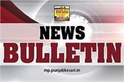 pm modi canceled the tour read big news on february 15