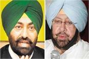 kartarpur corridor by giving provocative statements against captain pak