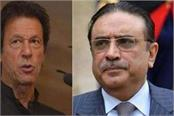 imran back seat driver fails to handle situation at pulwama zardari