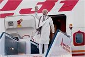 prime minister modi on a two day visit to south korea
