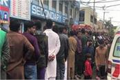 school wall collapse in pakistan killing 6 people