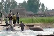 36 villages lost contact with pontoon bridge drowning