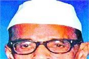 kurukshetra lok sabha seat has given the caretaker prime minister to the country