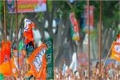 strategies of the parties 24 and 26 will be held in haryana rally