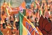 kurukshetra lok sabha seat for the first time in 2014