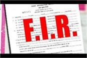 fir on 309 teachers absent from evaluation work