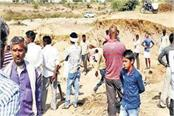 three brothers who are engaged in illegal mining 2 dead