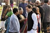 rahul gandhi to take final call on alliance with aap in delhi