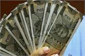 fpi invested 38 211 crores in the capital market in march