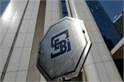 sebi exempted government from open offer for union bank