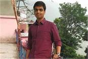 gate 2019 meet india topper from shashank