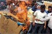 merchants burnt the chinese bagasse holi millions of goods
