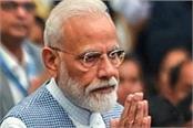 pm modi write blog against congress