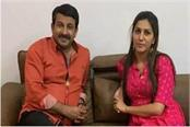 sapna chaudhary refused to join congress after meeting with manoj tiwari