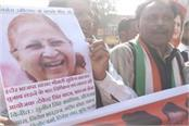 sumitra mahajan is inactive