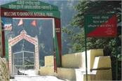 gangotri national park will open on april 1 for tourists