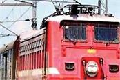 newa train will run from delhi to kota via faridabad