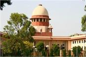 supreme court refuse to ban on road show and bike rallies in the election