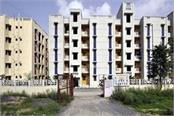 new scheme is going to start from march 25 you can also buy your house cheaply