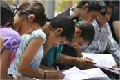 application process in du starting on april 15