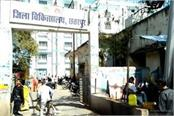 increasing crime in mp dumb people threaten to kill patients in hospital