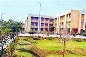 when will finally start ayurvedic college in 2012 announcement