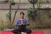 yoga to strengthen neck arms and arthritis pain relief