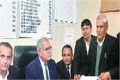 nomination process for district bar election