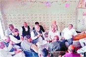 kurukshetra grain market to be heading for the post of principal