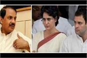 mahesh sharma give controvercial statement says priyanka gandhi pappu pappi