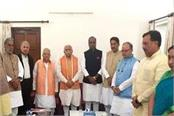 state bjp election committee starts meeting